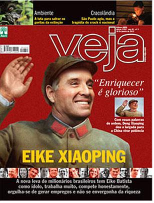 eike_deng